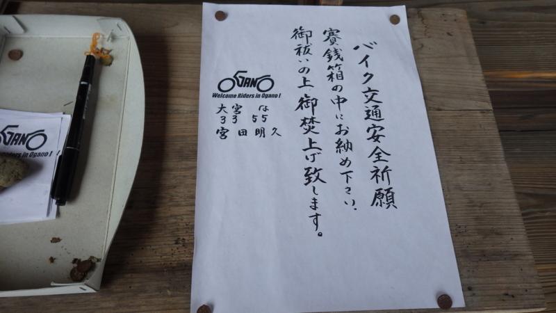 f:id:yukikaze1984:20150322174843j:image