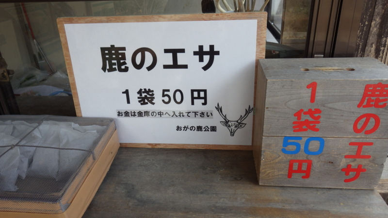 f:id:yukikaze1984:20150322174850j:image