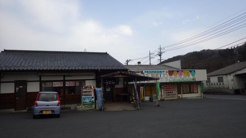 f:id:yukikaze1984:20150322174856j:image