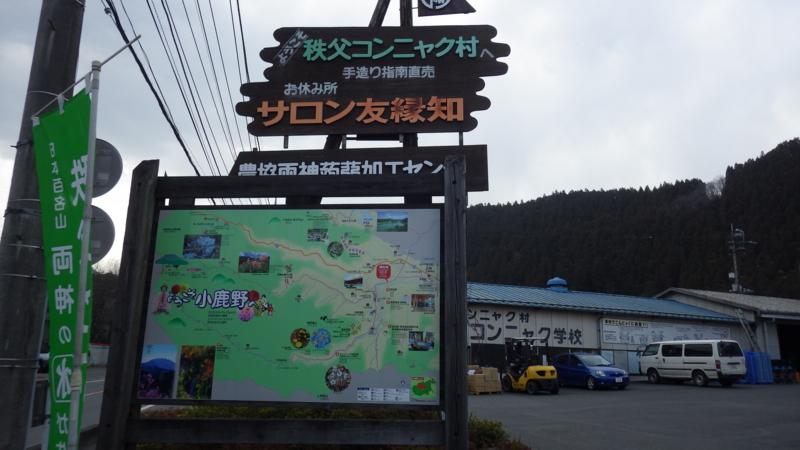 f:id:yukikaze1984:20150322174857j:image