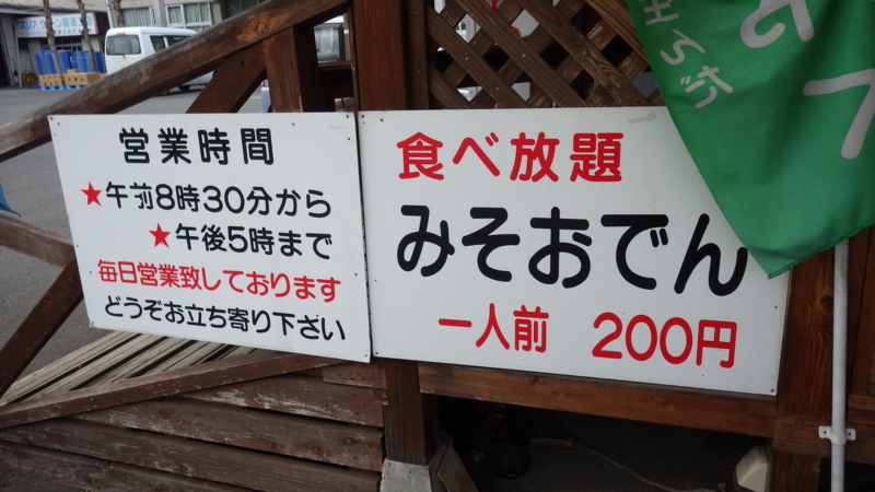 f:id:yukikaze1984:20150322174858j:image