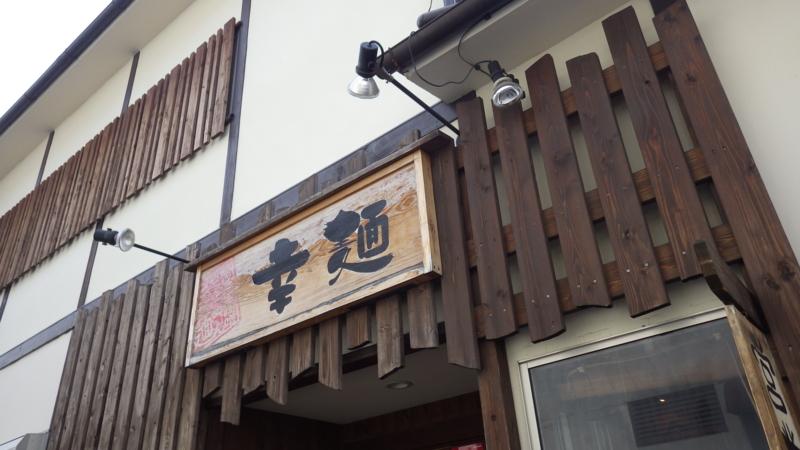 f:id:yukikaze1984:20150412193532j:image
