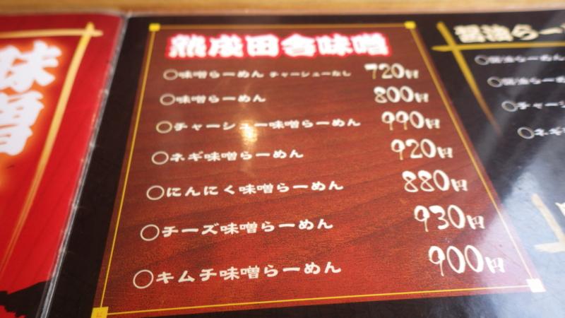 f:id:yukikaze1984:20150412193533j:image