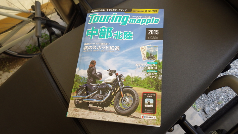 f:id:yukikaze1984:20150509203454j:image