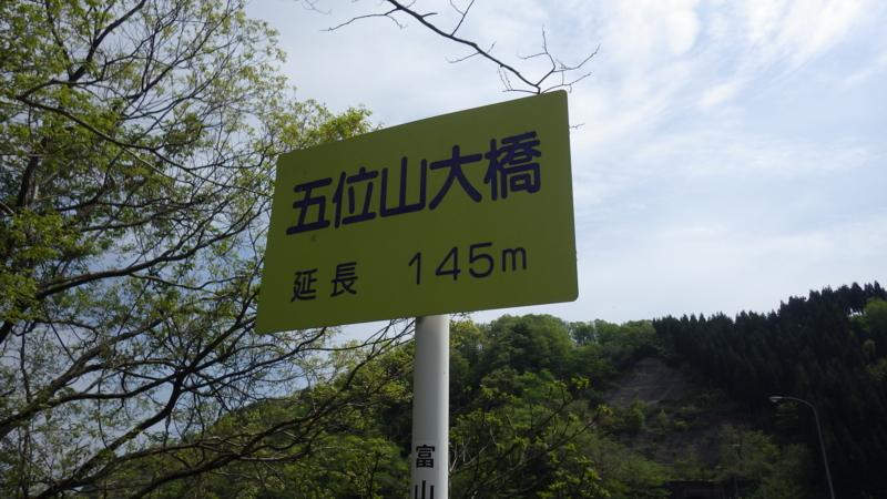 f:id:yukikaze1984:20150509203501j:image