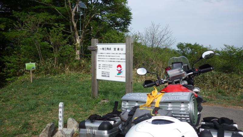 f:id:yukikaze1984:20150509203503j:image