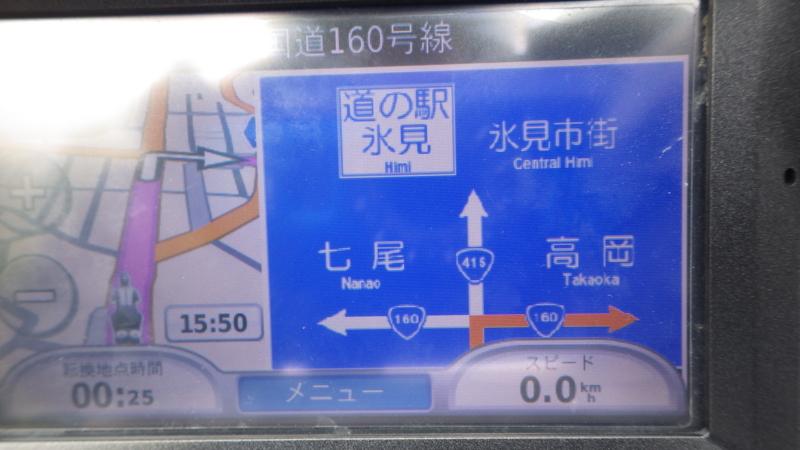 f:id:yukikaze1984:20150509203515j:image
