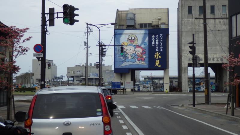 f:id:yukikaze1984:20150509203516j:image