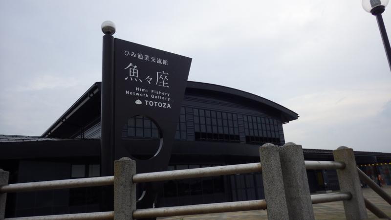 f:id:yukikaze1984:20150509203521j:image