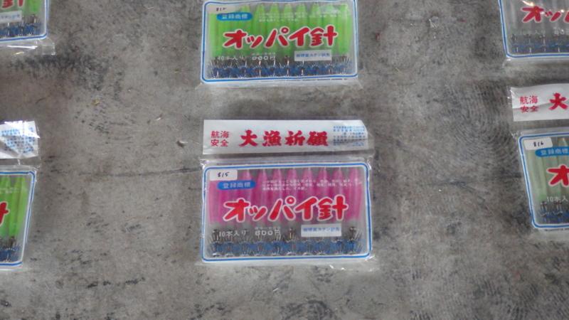 f:id:yukikaze1984:20150509203526j:image