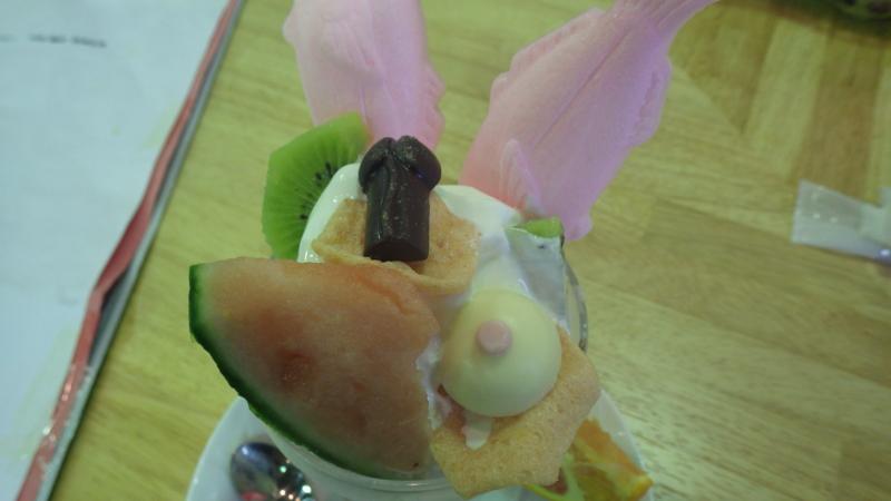 f:id:yukikaze1984:20150509203531j:image