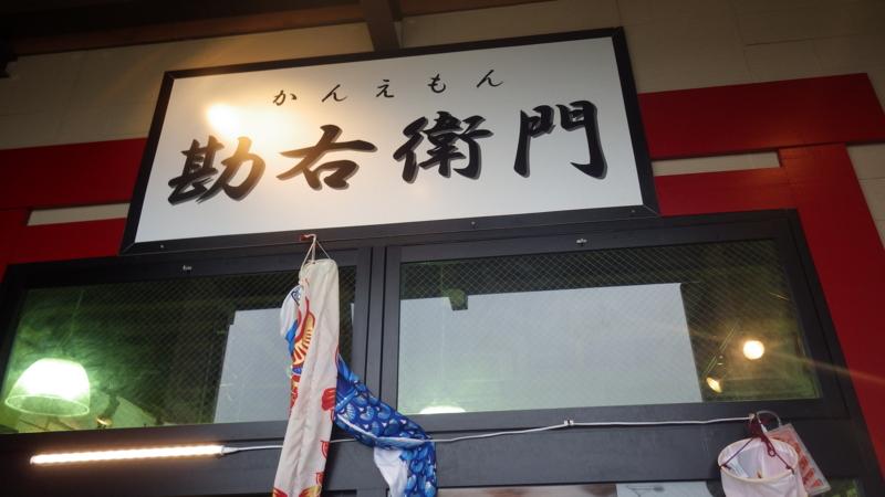 f:id:yukikaze1984:20150509203535j:image