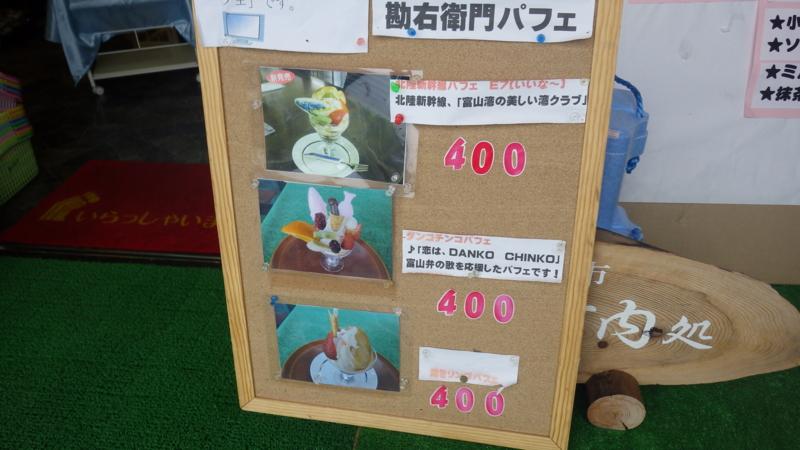 f:id:yukikaze1984:20150509203536j:image