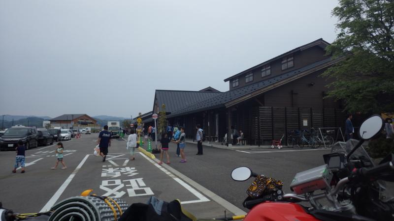 f:id:yukikaze1984:20150509203539j:image