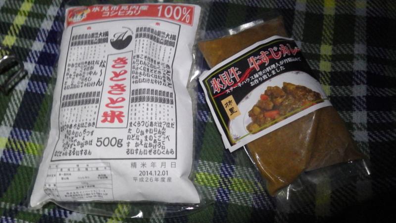 f:id:yukikaze1984:20150509203546j:image