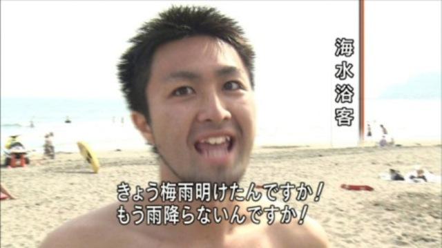 f:id:yukikaze1984:20150726140227j:image
