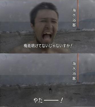 f:id:yukikaze1984:20150726140228j:image
