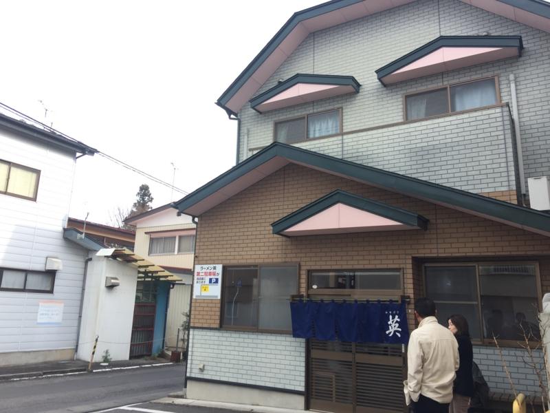 f:id:yukikaze1984:20151227181745j:image