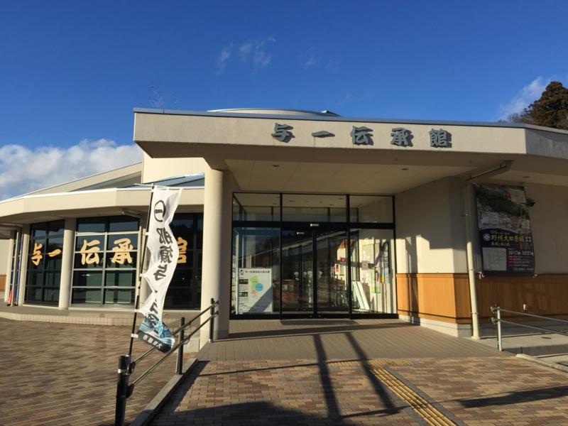 f:id:yukikaze1984:20151227182453j:image