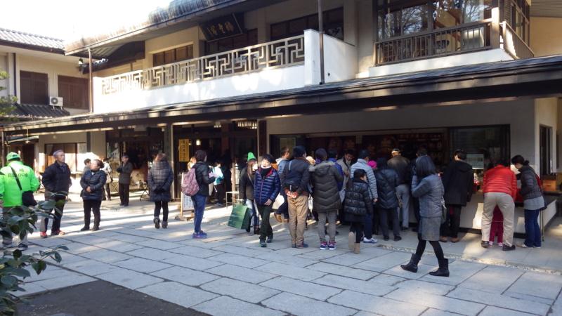 f:id:yukikaze1984:20160111133121j:image