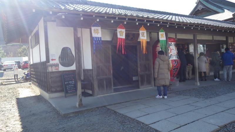 f:id:yukikaze1984:20160111133126j:image