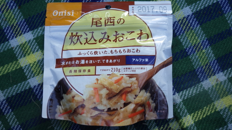 f:id:yukikaze1984:20170604121517j:image