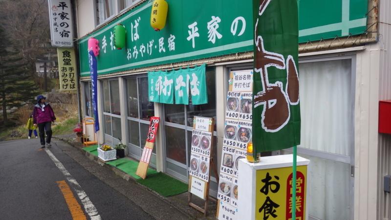 f:id:yukikaze1984:20170604121530j:image