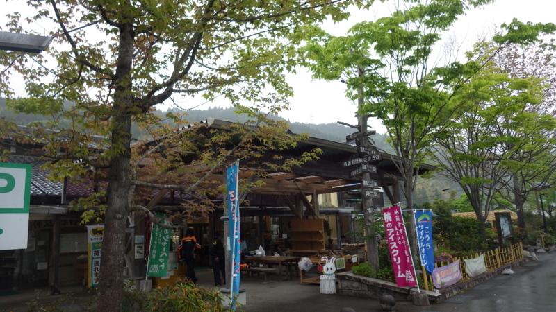 f:id:yukikaze1984:20170604121546j:image