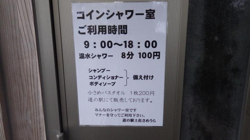 f:id:yukikaze1984:20170604133137j:image