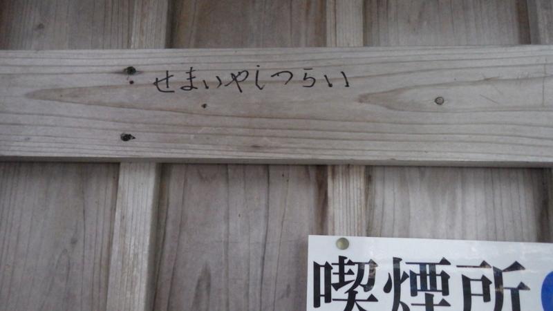 f:id:yukikaze1984:20170604133138j:image