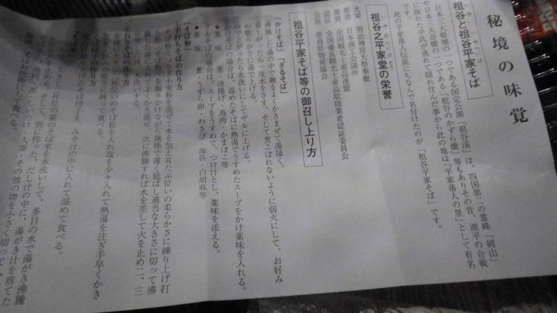 f:id:yukikaze1984:20170604133148j:image