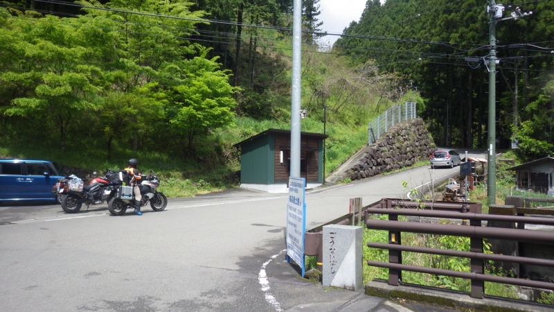 f:id:yukikaze1984:20170604142506j:image