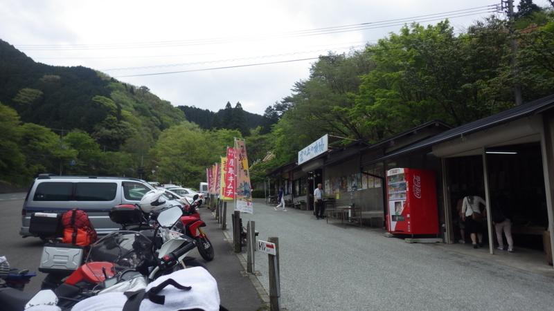 f:id:yukikaze1984:20170604142511j:image
