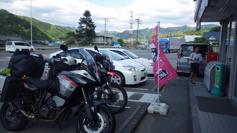 f:id:yukikaze1984:20170604142517j:image