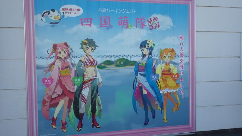 f:id:yukikaze1984:20170604142522j:image