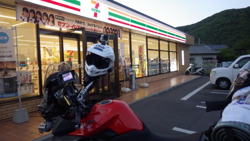 f:id:yukikaze1984:20170604142523j:image