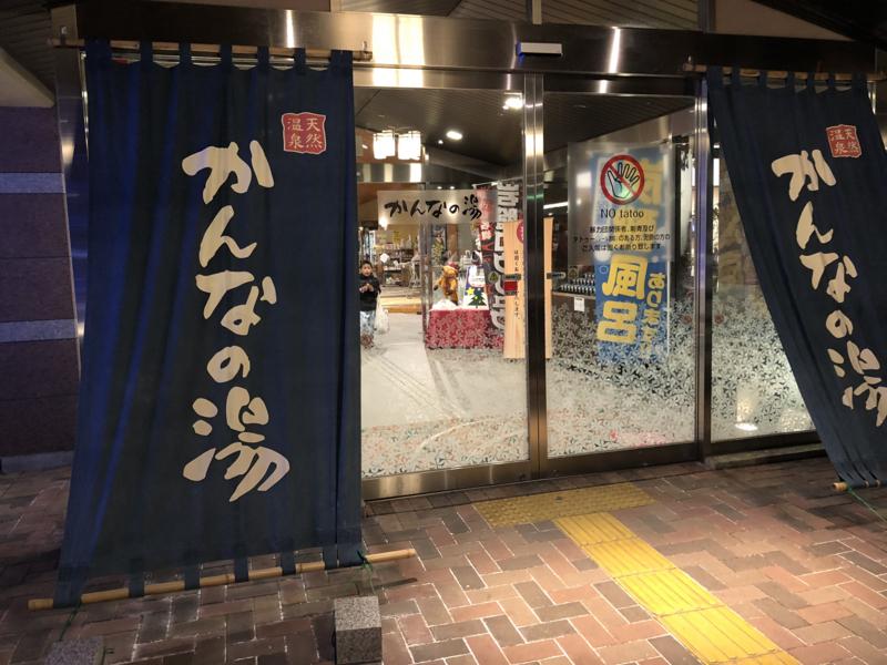 f:id:yukikaze1984:20171129192226j:image