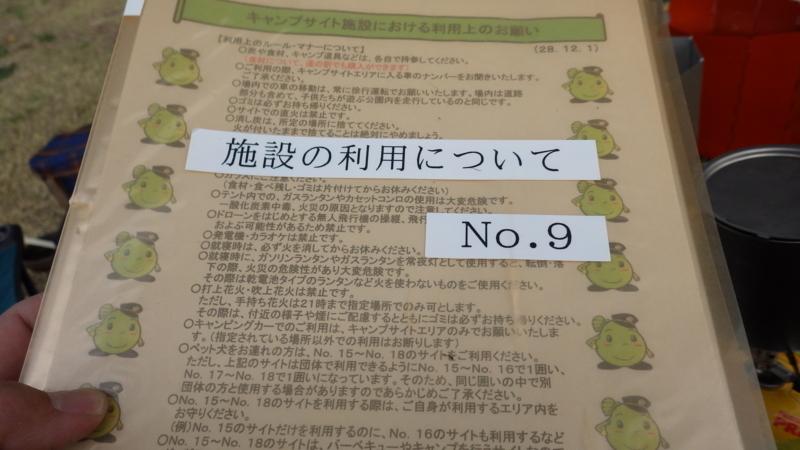 f:id:yukikaze1984:20180325142744j:image