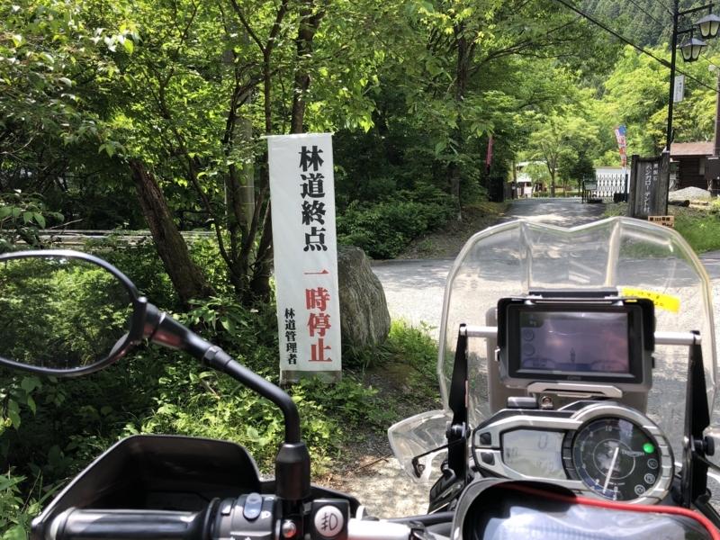 f:id:yukikaze1984:20180527161551j:image