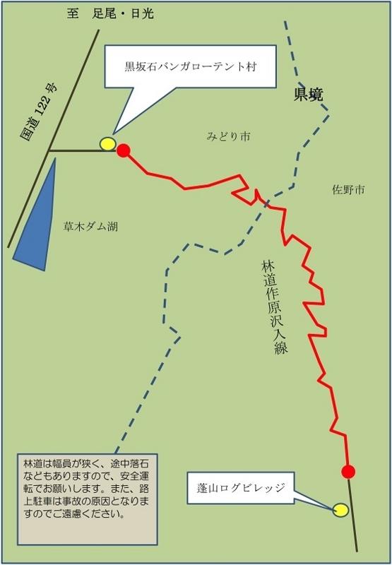 f:id:yukikaze1984:20180527163710j:image