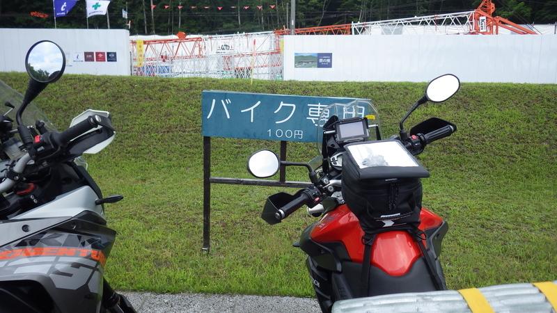 f:id:yukikaze1984:20180902104832j:image
