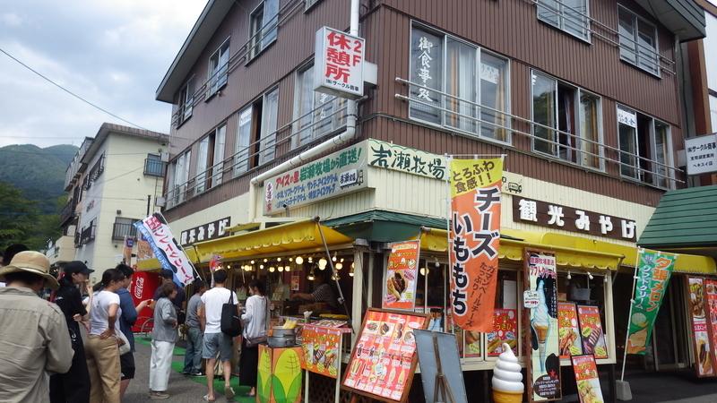 f:id:yukikaze1984:20180902104833j:image