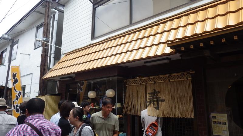 f:id:yukikaze1984:20180902104835j:image