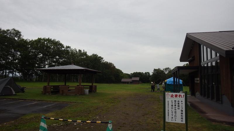 f:id:yukikaze1984:20180909100804j:image
