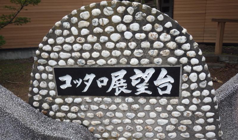 f:id:yukikaze1984:20180909120722p:image