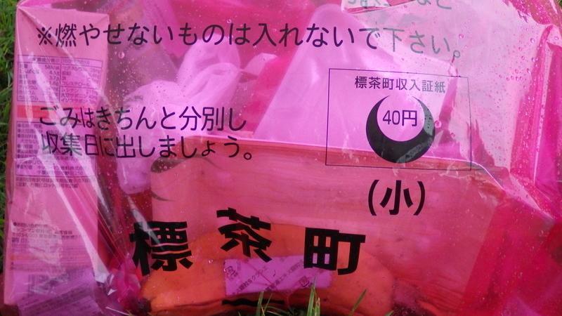 f:id:yukikaze1984:20180917105525j:image