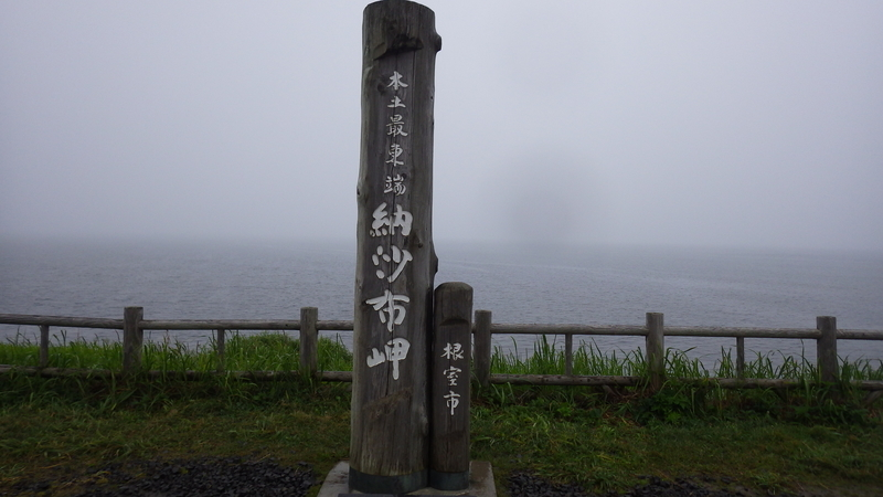 f:id:yukikaze1984:20180917105537j:image