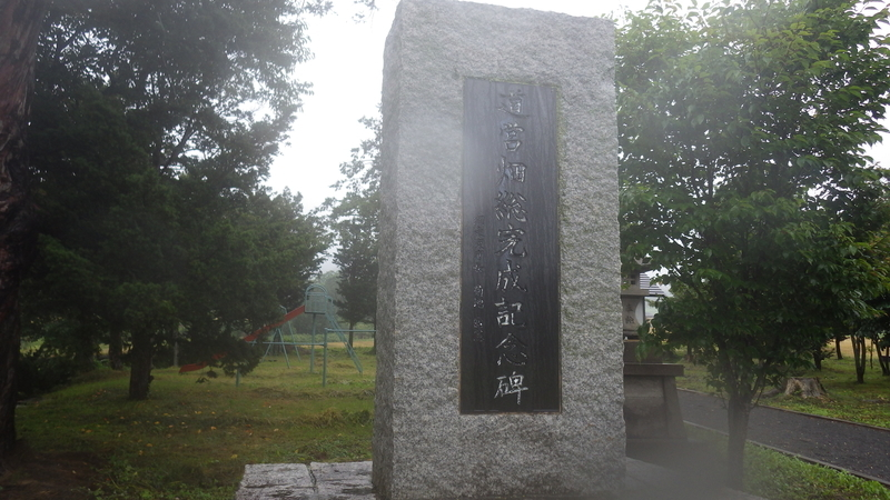 f:id:yukikaze1984:20180930123444j:image
