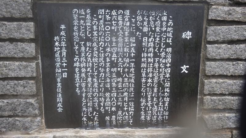 f:id:yukikaze1984:20180930123445j:image