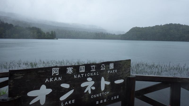 f:id:yukikaze1984:20180930123452j:image